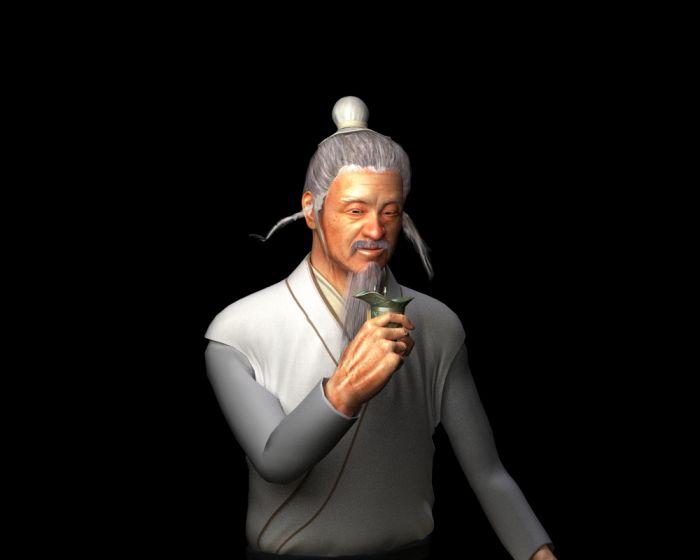 道教贴图人物长老有v贴图的动画道士精细有动首先表情包图片