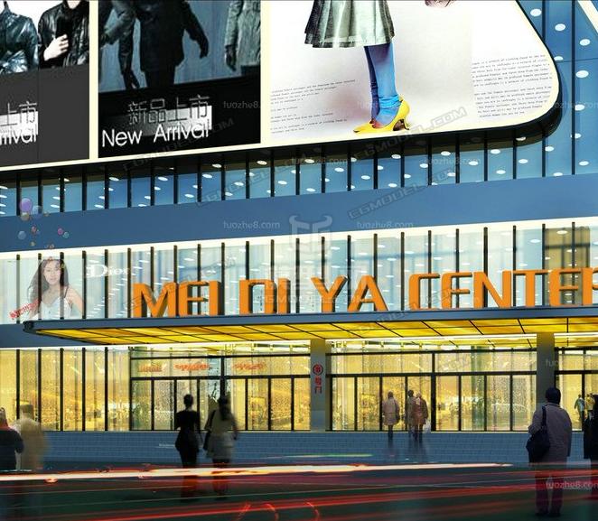 3D模型门头商场图片-CG商场网(cgmodel)-幼儿园室外装修设计大门图片