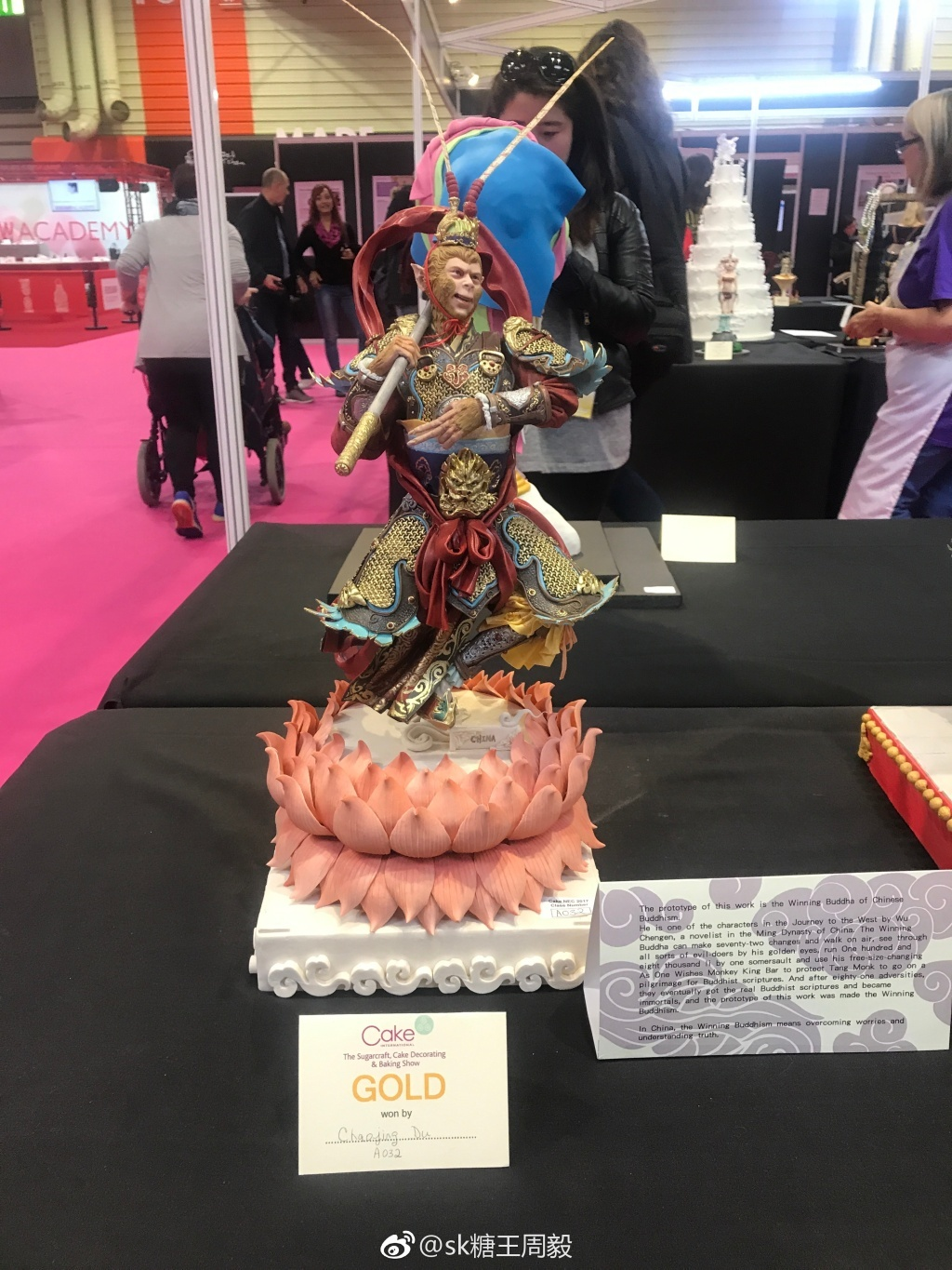 Cake Art Competition