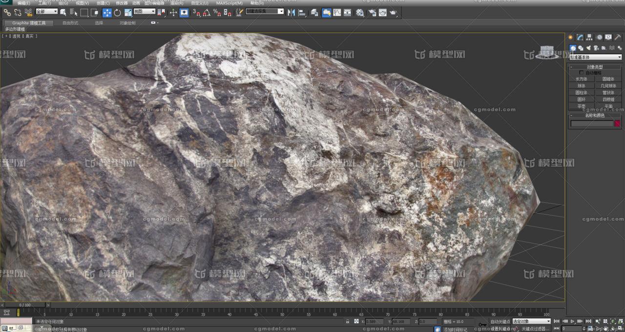 超逼真写实精致的石头语文模型卵石山石2048高分辨率岩石高中v石头图片