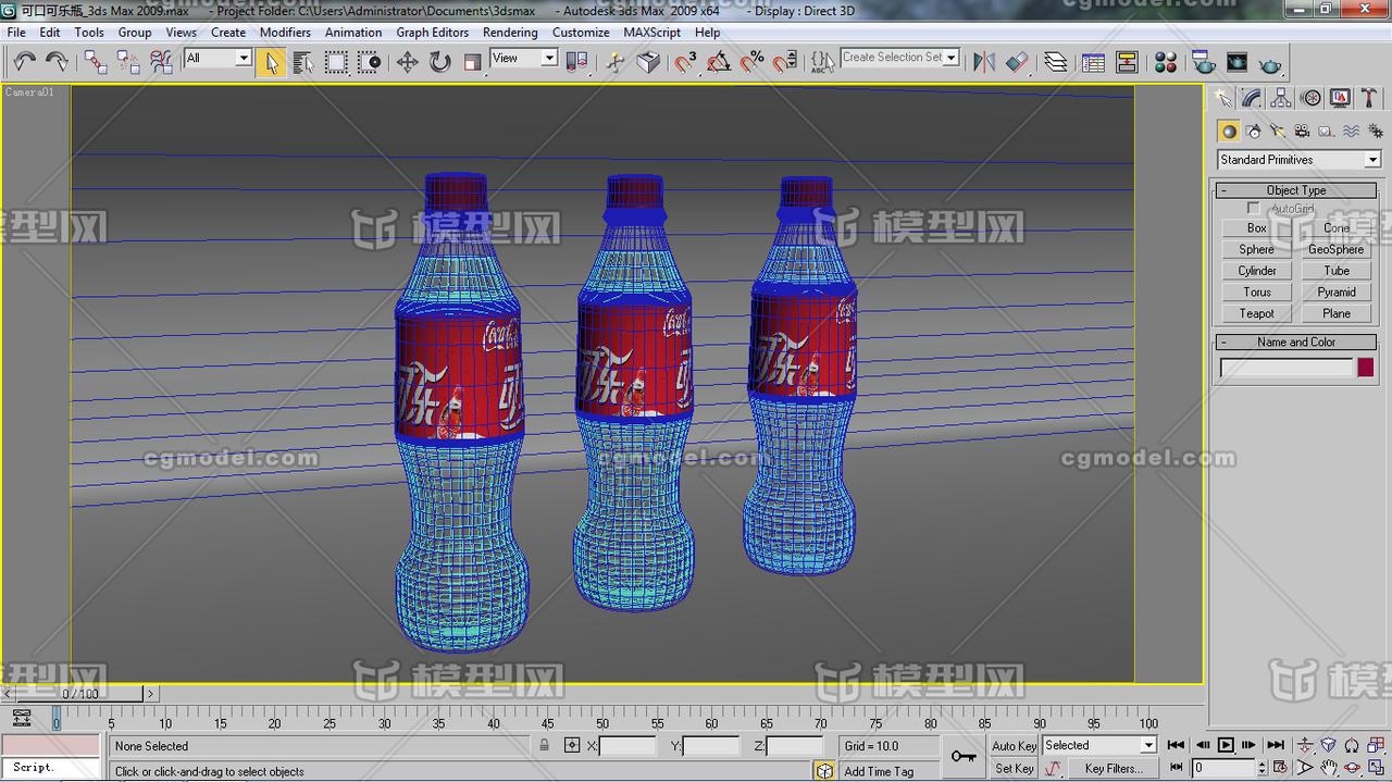 可口可乐,可口可乐饮料瓶,coca-cola-CG模型网(cgmodel)-让设计更有价值!