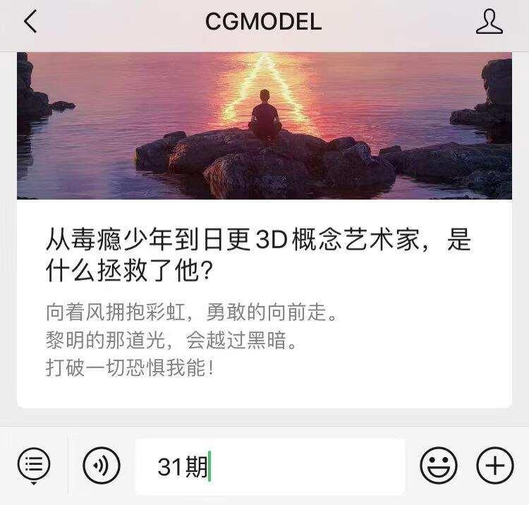 微信图片_20210307231951.jpg